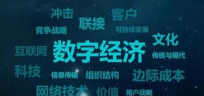 """数字技术企业首入""""百强"""" 山东一次奖补300万"""