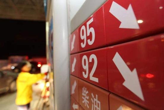 成品油即将迎来第22轮调价 或成为国内成品油价年内最大降幅