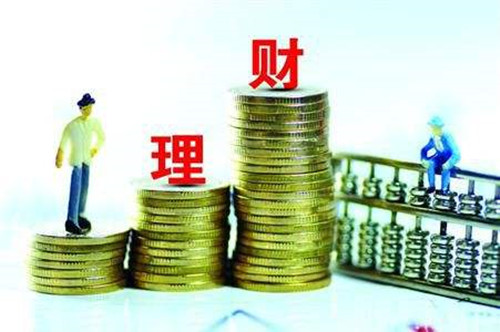 投资理财:近期青岛市多家银行陆续上调大额存单产品利率