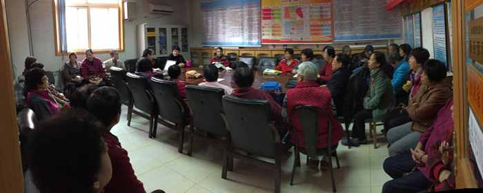 中英(青岛)社区失智者照护体系建设项目举办社区失智症之友培训会