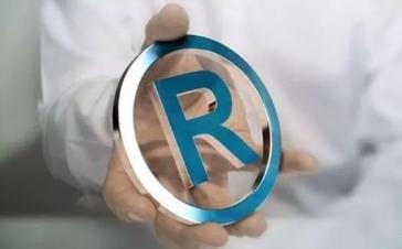 【重磅】司法部发布涉产权保护公证指导性案例