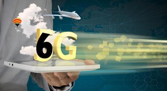 科技巨头备战6G技术,专家称或在2030年后问世