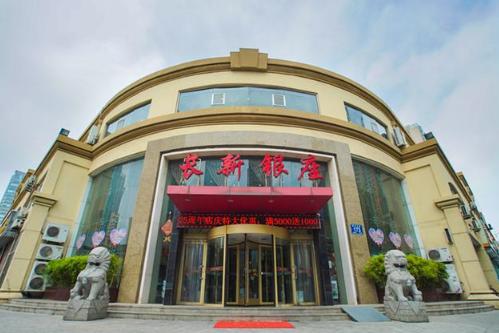 """访长新餐饮董事长、""""中国二姐""""陈云会——创建城市名片 搭建中外美食文化交流桥梁"""
