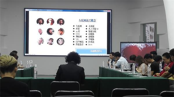 游金地第3期互联网专题公开课在2017结婚产业+互联网发展论坛开课