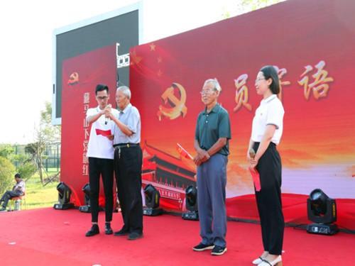 青岛西海岸新区藏南镇举办庆祝中国共产党成立98周年相关活动 向党的生日献礼