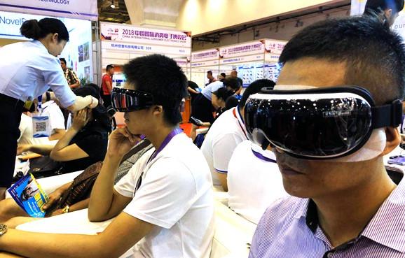 中国国际消费电子博览会在青开幕 开启多元化的智慧之旅