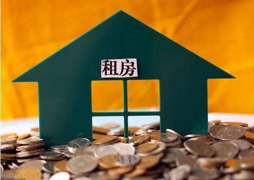 """多地相继出台房租涨幅管控新政策  限制""""租房贷"""""""