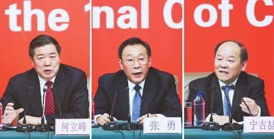 张勇:进一步降低民间投资门槛 制定负面清单