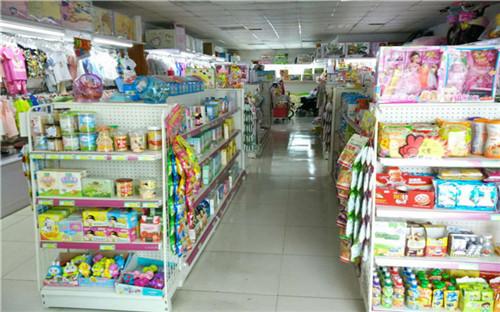 家贝康孕婴服务馆——让您享受放心、省心的孕婴生活产品