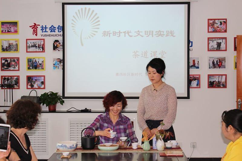 她与茶的故事——威海城市书房金海滩分馆馆长于海霞