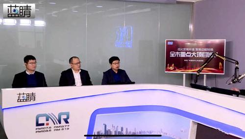 城阳迎卫星通讯大项目 华讯青岛天谷产业园2020年投产