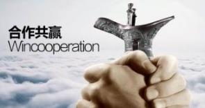 热烈庆祝游金地与大有影视文化传媒(北京)有限公司签订战略合作协议