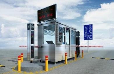 """青岛智能""""云停车时代""""最快于明年上半年实现 手机就能订车位"""