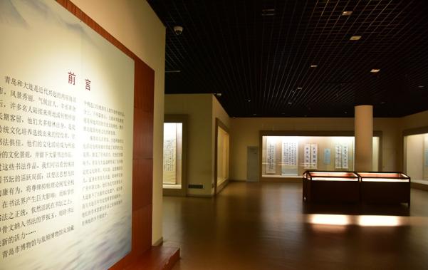 翰林墨迹——青岛、大连两地收藏晚清名人作品展即将开展 展期3个月