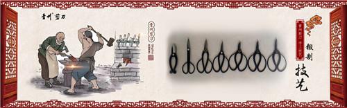 青州剪刀:500年的历史沉淀 匠心传承的非遗文化