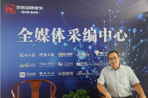 陈海明先生受邀担任中国管理科学研究院商业模式研究所智慧健康研究中心特聘研究员