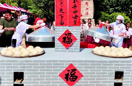 2018王哥庄大馒头文化节暨第十届崂山王哥庄花样馒头大赛正式开幕