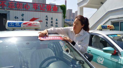 """中青出租助力高考  """"红飘带""""爱心送考车免费提供一对一服务"""