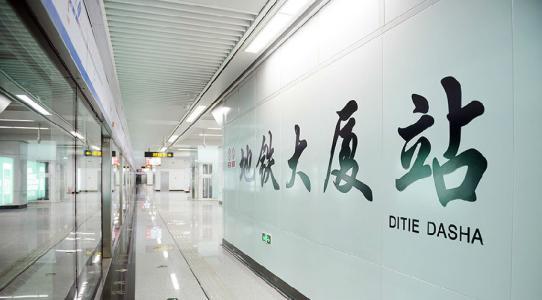 """青岛地铁母亲节开展""""感恩""""主题车站快闪等一些列活动"""