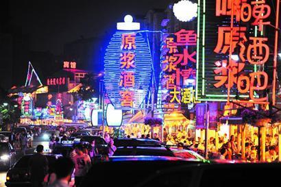 打造百年青岛历史文化街区休闲旅游目的地:青岛市十大历史文化街区出炉