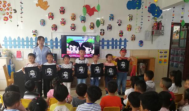青岛王哥庄街道食药监所走进幼儿园 开展食品安全知识课