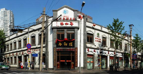 走访非遗珍宝,匠心传承,百年鲁菜地标名店——青岛历史春和楼