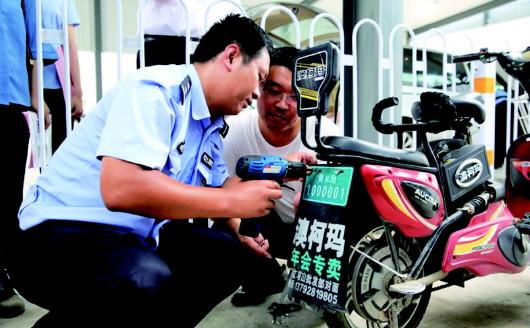 青岛颁发首张电动自行车牌 挂牌费用全免