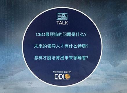 数字化时代:没落的企业,通常都是管理过度领导不足