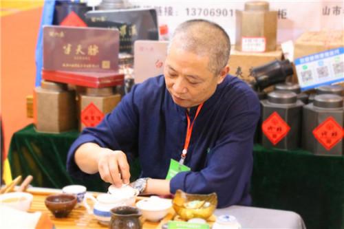 禅茶一味——武夷山李掌柜到首席国家评茶师
