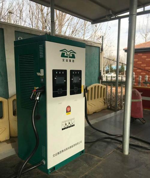 青岛交运胶州鹿家和仉村两座充电站主体工程已经完工  即将投入运行
