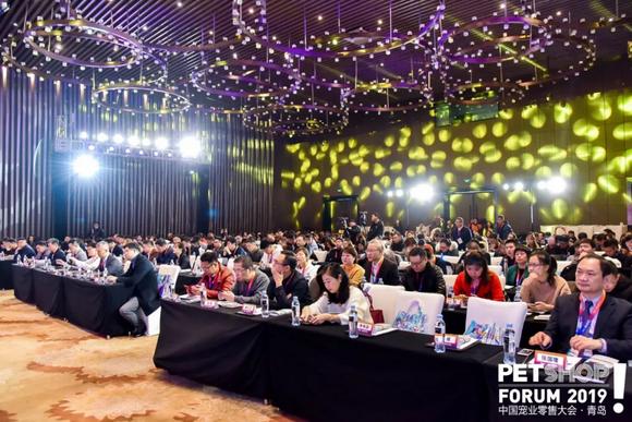 首届中国宠业零售大会于1月8日在青岛顺利举办