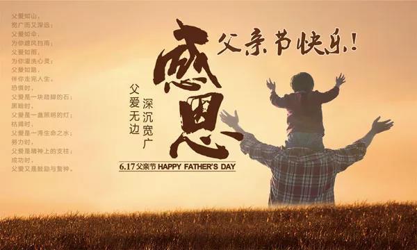 中外名画中的父亲,展示深沉的父爱