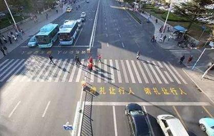 青岛交警发布出行提示:如何礼让斑马线不被扣分