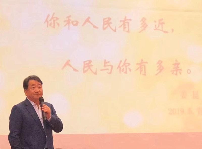 姜昆青大讲座:你离人民有多近 人民对你有多亲