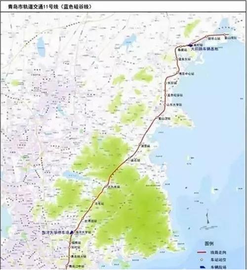 青岛地铁11号线将于3月30日正式开通倒计时!届时去即墨玩仅需半小时