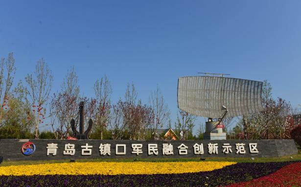 青岛西海岸崛起座座新城 十大功能区竞相发力
