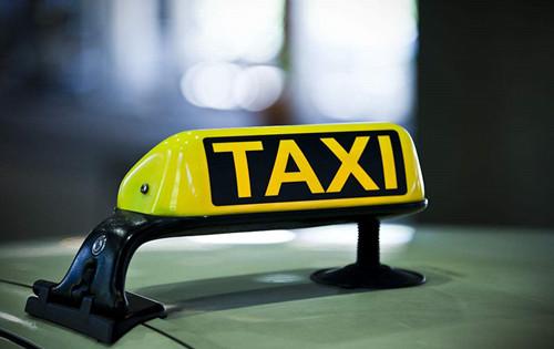 92#汽油价格下调  青岛市区出租车每公里租价下调0.1元