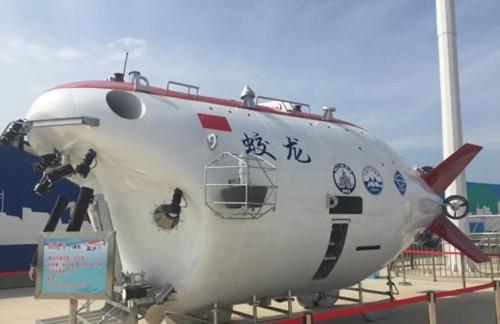 """""""蛟龙""""号载人潜水器大修与技术升级转段已完成  即将进行水池试验"""