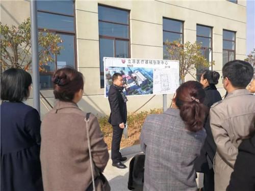 热烈欢迎青岛市市南区政协医卫组委员考察立菲医疗器械创新园
