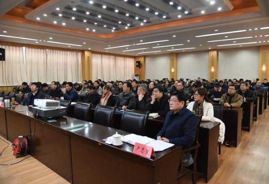 中央党史研究室薛庆超为南阳师院学习贯彻党的十九大精神培训班做专题报告