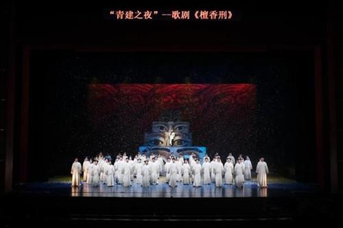 山东艺术学院主创歌剧《檀香刑》日前在青岛大剧院成功上演