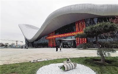 青岛国际院士产业核心区试验区建成试运行 将成为第三届青岛国际院士论坛活动场地