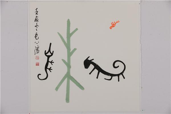 毛公强书法艺术亮相扎赉诺尔博物馆 展出书法佳作六十余幅