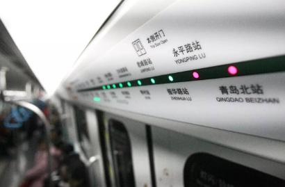 青岛地铁助力青岛马拉松 选手免费乘地铁