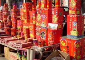 青岛史上最严禁放令明年元旦起实施