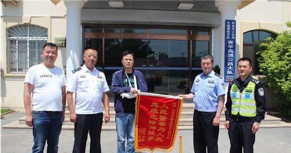 青岛东执法站交警获锦旗,帮助刀伤患者送医