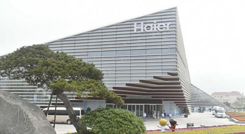 上合组织青岛峰会新闻中心里的四大青岛元素