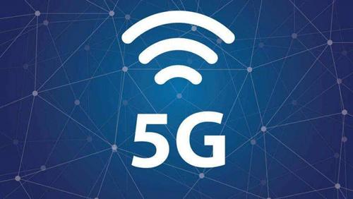 青岛将成为第一批5G网络建设城市  青云中心或成北方最大五星级云数据中心
