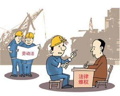 青岛开展专项检查:维护劳动者合法权益  用人单位侵害劳工合法权益可举报