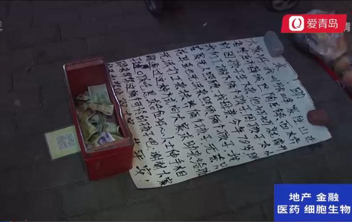 他经历了什么?五旬男子带孩子路边乞讨 两个娃系两个妈所生